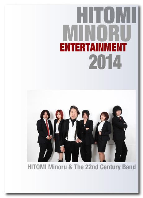 22nd Century (band)